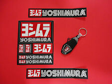 RS-4 YOSHIMURA STICKER DECAL KEY CHAIN RS-4 MUFFLER KEYCHAIN BUNDLE! OEM, NEW!