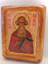 Saint Foillan Faelan Faolan Foelan Foalan Feuillien Ecclesiastical Art Icon
