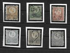 Hungary - 1871 Franz Josef Engraved Complete Set - Used - as shown