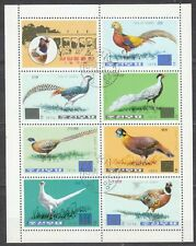 KOREA 1976 used SC#1466a  Sheet, Pheasants.