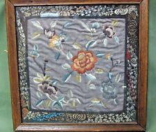 Early 1900's Embroidered Needlepoint Floral Sampler Textile Art Framed