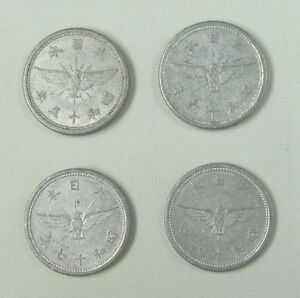 Japan 5 Sen Coin 1940-1943, Japanese Showa Emperor Year 15-18, A Set of 4 Pieces