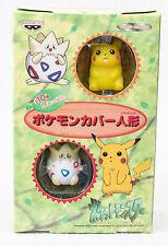 RARE! POKEMON Cover Doll Puppet Figure 1999 Banpresto JAPAN ANIME MANGA PICACHU