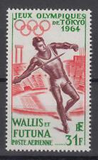 Wallis und Futuna - Michel-Nr. 205 postfrisch/** (Olympiade / Olympics)