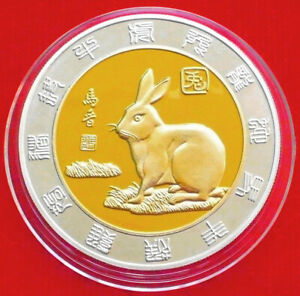 Beautifully Lunar Zodiac 24k gold and Sliver Coin ---- Year of The Rabbit