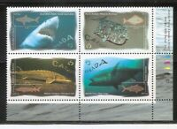 Canada SC # 1644a Ocean Water Fish ,Block 4 . MNH