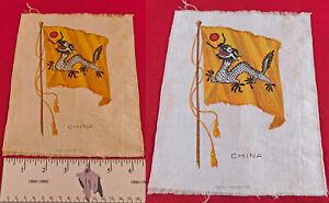 Antique Vintage Nebo Cigarettes Tobacco Silks China Qing Yellow Dragon Flag