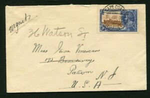1935 Silver Jubilee Gold Coast 3d on a correct rate cover to USA