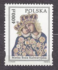POLAND 1994 **MNH SC#3195 St. Mary's Sanctuary (III)