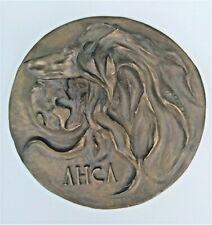 Afghan Hound bronze by artist Gary Newton