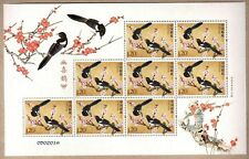 China 2017-21 Eurasian Magpie Mini Sheet 喜鹊 Bird