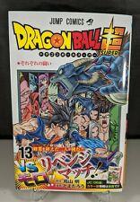 Dragon Ball Super Vol 13 Manga Japanese Import