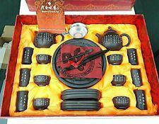 Qingxiang Ceramics Art Tea Set in original box and carrying bag. New .