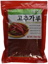 Korean Hot Pepper Flakes - Gochugaru - Package Net Weight: 1lb