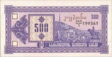 Georgien / Georgia 500 Laris (1993) Pick 29 UNC