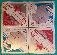 Russia (URSS) 1966 TETE-BECHE blocco Gomma integra, non linguellato 6 FRANCOBOLLI Mappa, esplorazione Antartico ann.