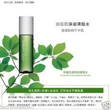 Naruko Tea Tree Shine Control and Blemish Clear Toner 150ml NIB