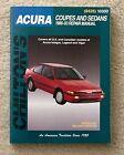Repair Manual Chilton 10300 Acura Integra Legend Vigor 1986-1993 1992 1991 8426