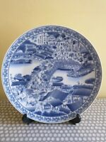 Japanese Display Plate. Finely Detailed In Original Case.