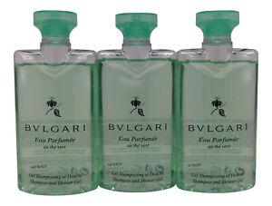 Bvlgari Au The Vert (Green Tea) Shower Gel, 2.5 Fluid Ounces - Set of 3