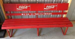 Extremely Rare!!! Japanese Coca-Cola Bench! Coke Collector
