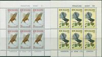 New Zealand 1965 SG832c Health Kaka and Fantail set of 2 MS MNH