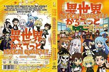 ANIME DVD~Isekai Quartet(1-12End)English subtitle&All region FREE SHIPPING+GIFT