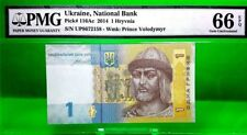 MONEY UKRAINE 1 HRYVENIA  2014 NATIONAL BANK PMG GEM UNC PICK #116Ac VALUE $66