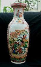 Very large oriental vase decorated with scenes of girls flying kites