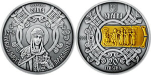 2020 #s03 Ukraine Coin Silver 20 Hryven 1075 since the reign of Princess Olga