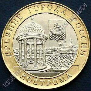 Coin 10 rubles Derbent Дербент Russia 2002 year colored