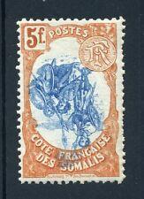 FRENCH somali coast 1902. 5f bleu & orange. centre inversé. MLH. og.