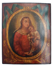 Antique 19th C Ukrainian Hand Painted Wooden Icon of the Mother of God