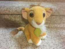 Vintage Collectors Lion King plush lion toy