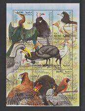 Eritrea - 1998, Birds sheetlet - MNH - SG 414/22