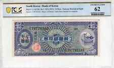 South Korea 1953 10 Won PCGS Banknote Certified UNC 62 Pick 13 Rare Tudor Press