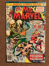 MS. MARVEL #2 (1977) HIGH GRADE 2nd solo issue! VF/NM! FREE SHIPPING!