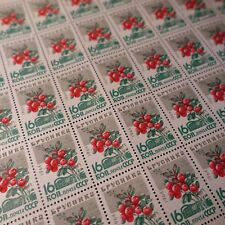 URSS RUSSIE RUSSIA FEUILLE SHEET TIMBRE N°2896 x50 BAIES / AIRELLE ROUGE 1964