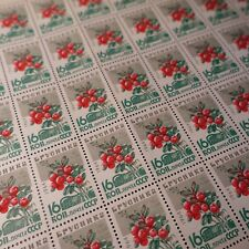 RUSSIE RUSSIA FEUILLE SHEET TIMBRE N°2896 x50 BAIES / AIRELLE ROUGE 1964