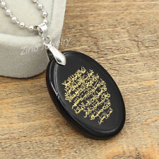 Arabic God Quran Ayatul Kursi Pendant Bead Chain Islamic Muslim Necklace