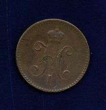 RUSSIA  EMPIRE  NICHOLAS I  1840  3 KOPEKS COPPER COIN,   XF+