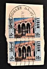 Historic Art of Architecture Lebanon 1973