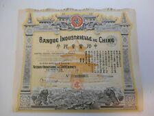 b1040 CHINA 1920 Industrial Bank of China share certificate - Cap.150,000,000 Fr