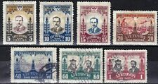LITHUANIA  C40-46 - COMPLETE SET - LOOK!