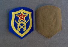 Armaufnäher Kavallerie KGB Uniform Sowjetunion