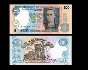 UKRAINE 200 HRYVNIA 2001 YEAR P 115 UNC