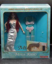 """2002 Takara Mika Kano Kyoko Kano sisters Japanese 12"""" doll set Japan cute & sexy"""