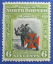 1916 NORTH BORNEO 6c SCOTT# B6a SG# 194a UNUSED CS05259