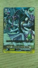 Cardfight Vanguard - Dissection Monster, Kaizon (BT08/056EN C)