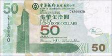 Hongkong / Hong Kong Bank von China 50 Dollars 2009 Pick 336f UNC